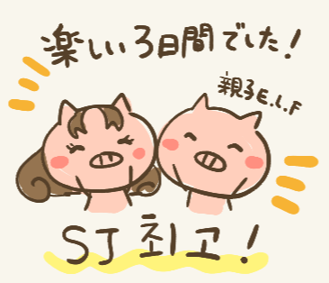 SS7-3(12).png